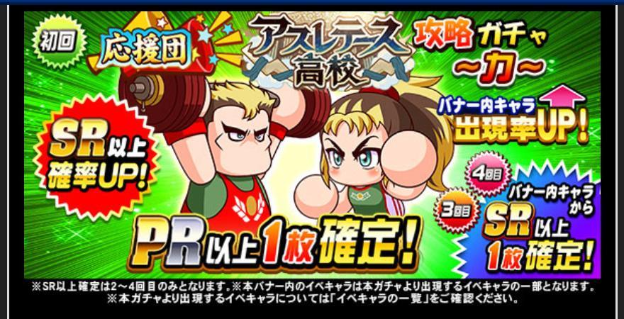 f:id:arimurasaji:20200918185809j:plain