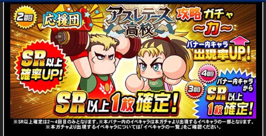 f:id:arimurasaji:20200918185826j:plain