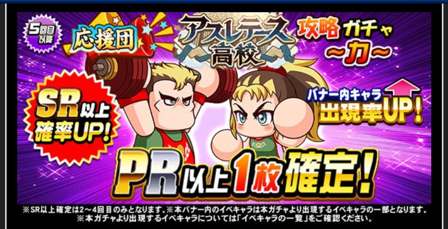 f:id:arimurasaji:20200918185849j:plain