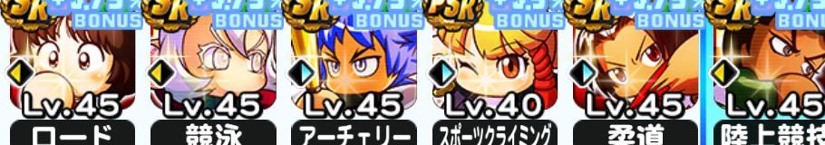 f:id:arimurasaji:20200918230048j:plain