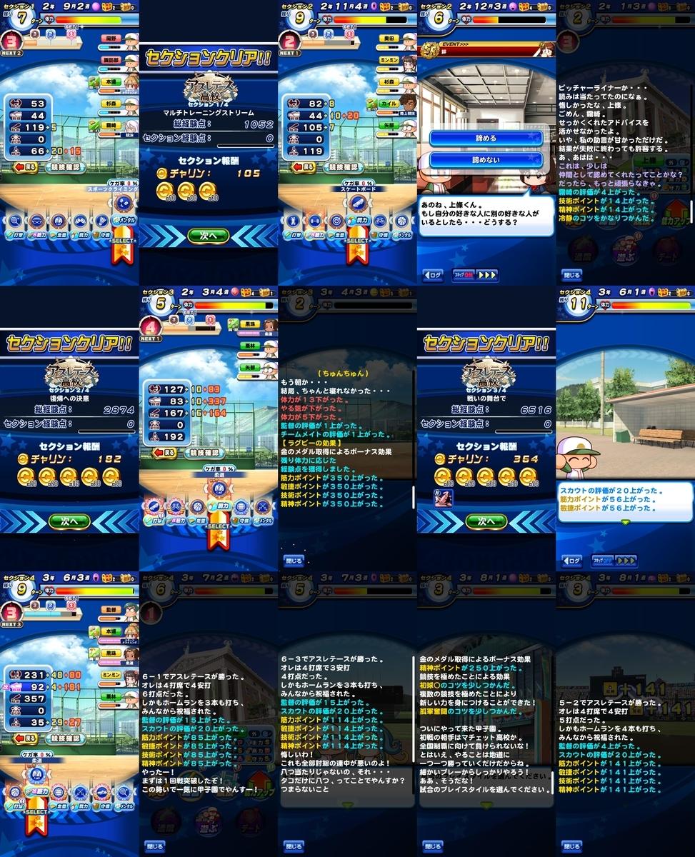 f:id:arimurasaji:20200918230102j:plain