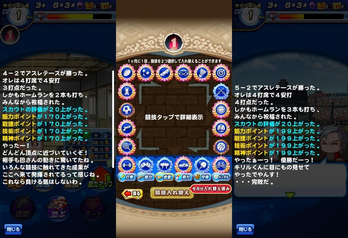f:id:arimurasaji:20200918230131j:plain