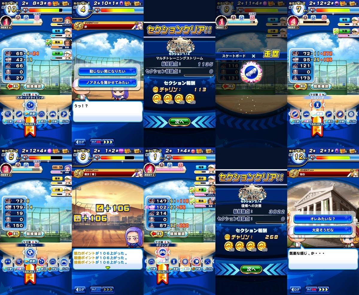 f:id:arimurasaji:20200919125337j:plain