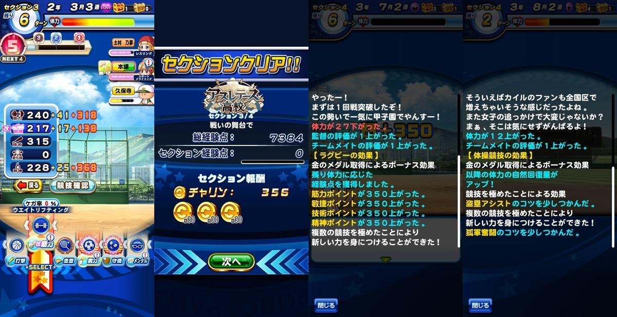f:id:arimurasaji:20200919125352j:plain