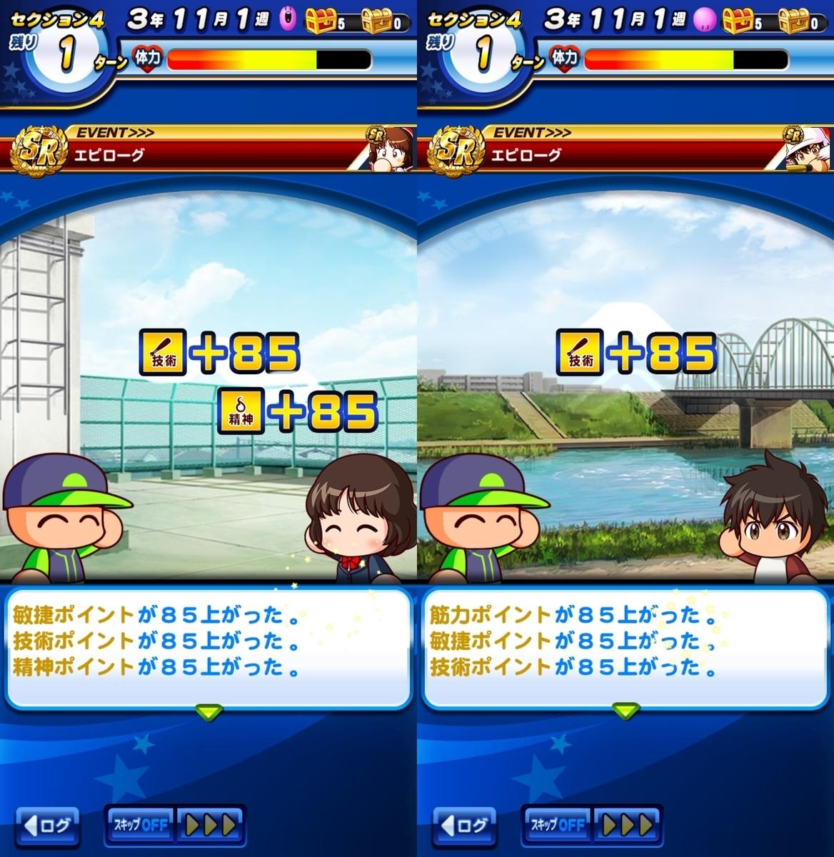 f:id:arimurasaji:20200921103156j:plain
