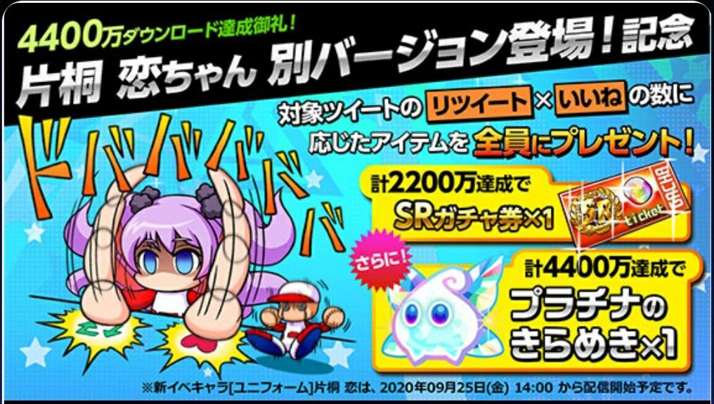 f:id:arimurasaji:20200921113443j:image