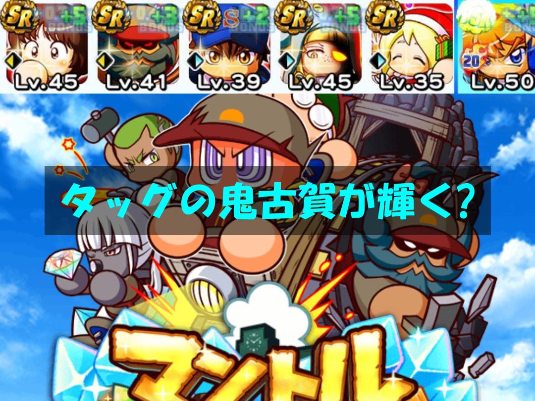 f:id:arimurasaji:20200922083155p:plain