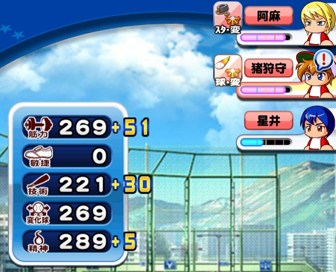 f:id:arimurasaji:20200922193914j:image