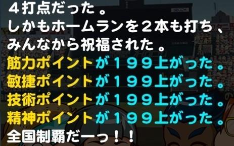 f:id:arimurasaji:20200924220941j:plain