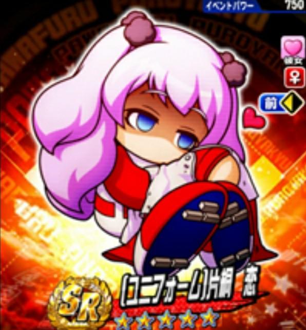 f:id:arimurasaji:20200925175544j:image