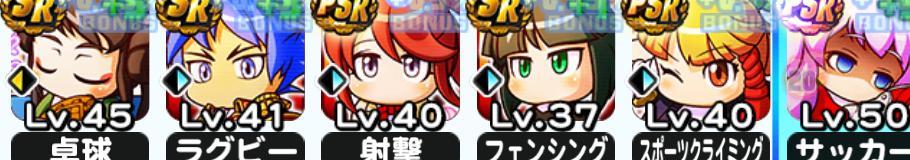 f:id:arimurasaji:20200925222315j:plain