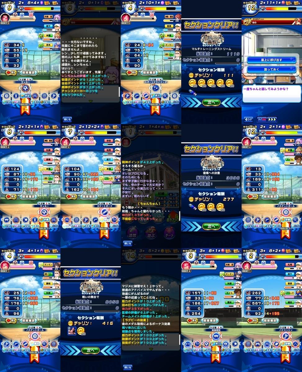 f:id:arimurasaji:20200925222319j:plain
