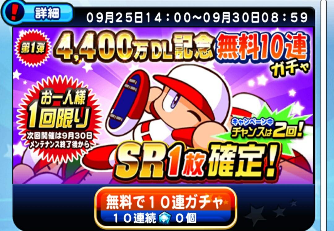 f:id:arimurasaji:20200926092647j:image