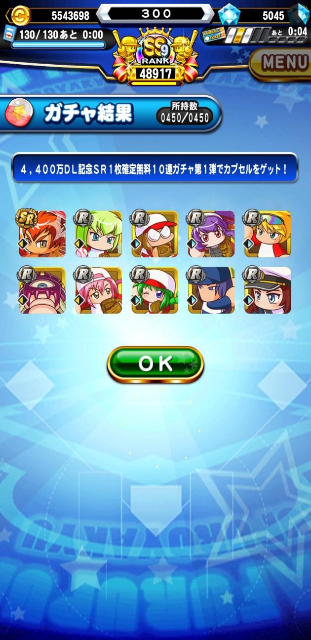 f:id:arimurasaji:20200926092701j:image