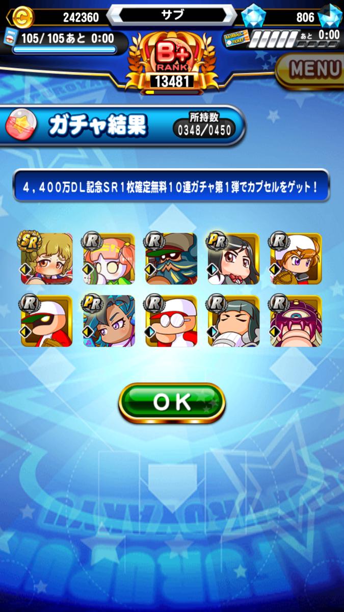 f:id:arimurasaji:20200926092832p:plain