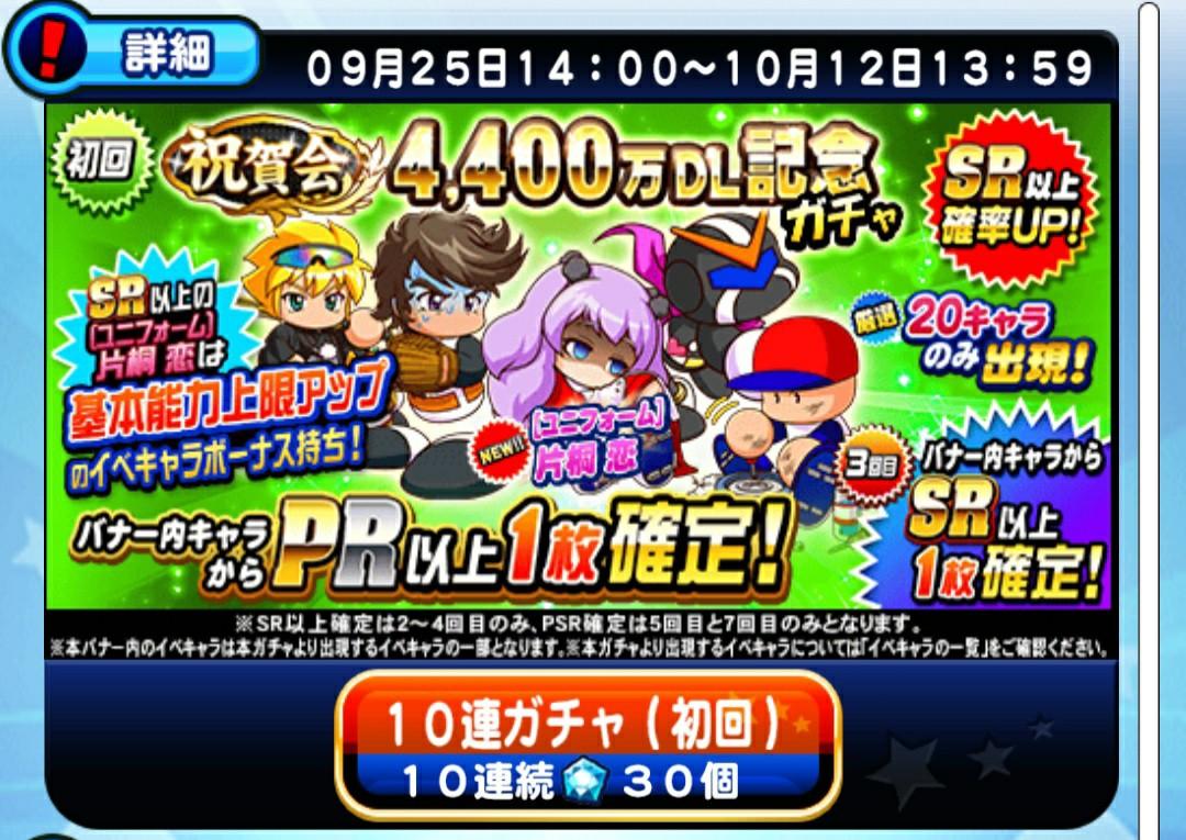 f:id:arimurasaji:20200926140440j:image