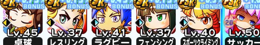 f:id:arimurasaji:20200926195337j:plain