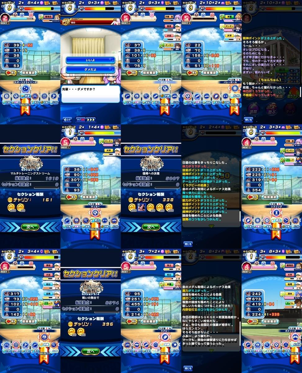f:id:arimurasaji:20200926195341j:plain