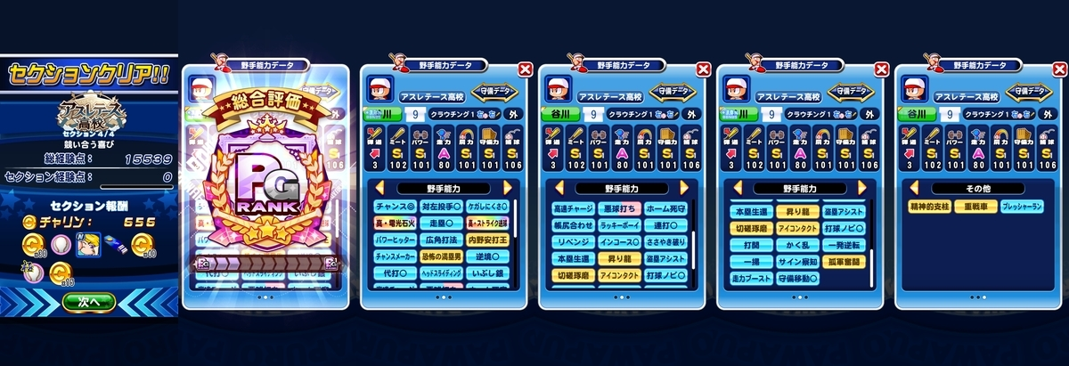 f:id:arimurasaji:20200926195406j:plain