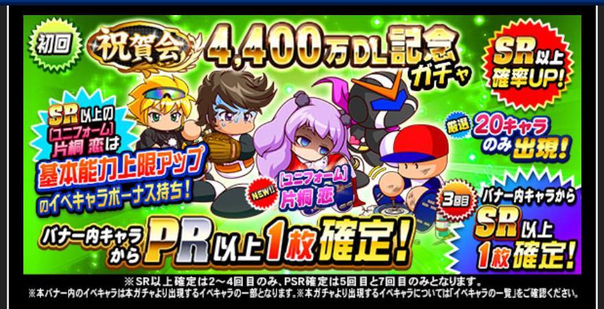 f:id:arimurasaji:20200927113715j:plain