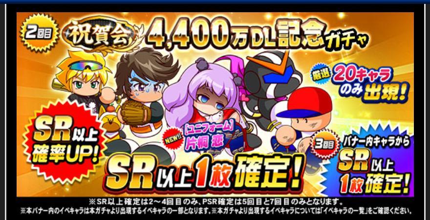 f:id:arimurasaji:20200927113734j:plain