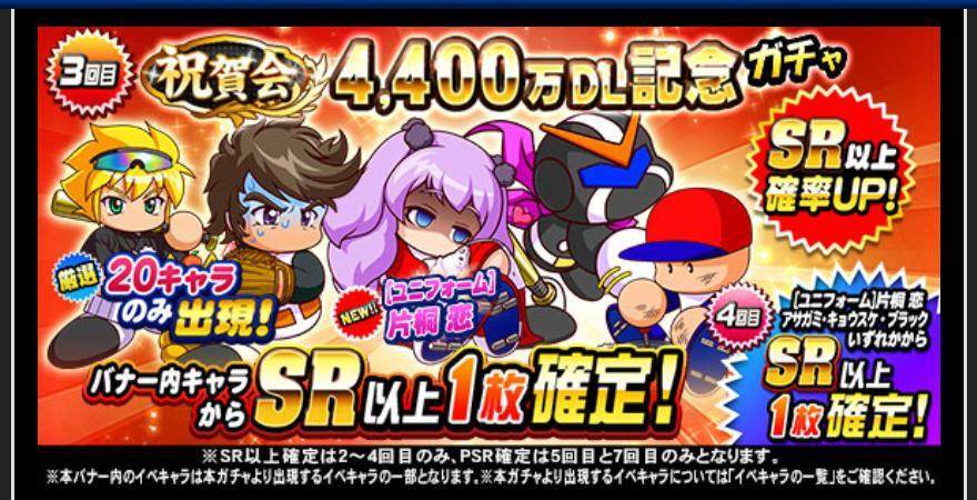 f:id:arimurasaji:20200927113742j:plain