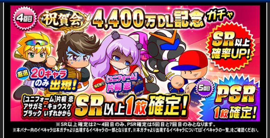 f:id:arimurasaji:20200927113753j:plain
