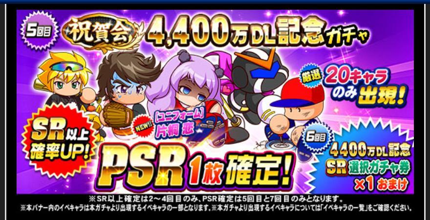 f:id:arimurasaji:20200927113801j:plain
