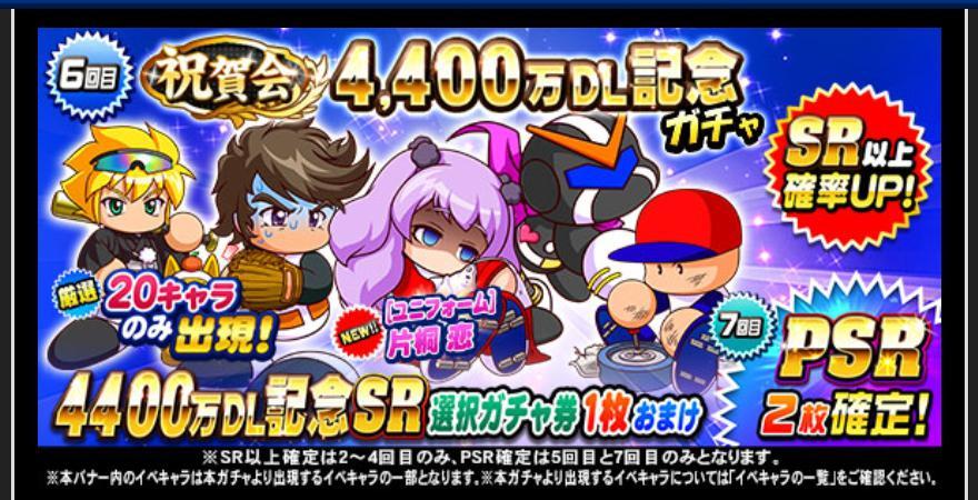 f:id:arimurasaji:20200927113817j:plain
