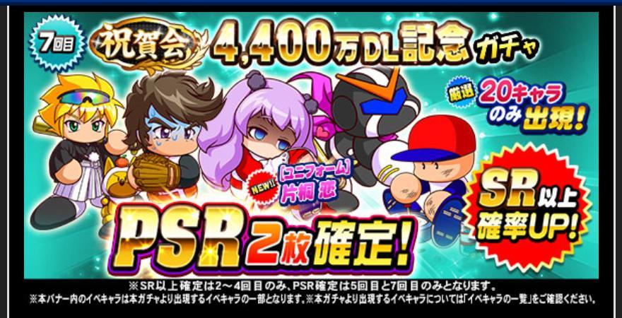 f:id:arimurasaji:20200927113831j:plain