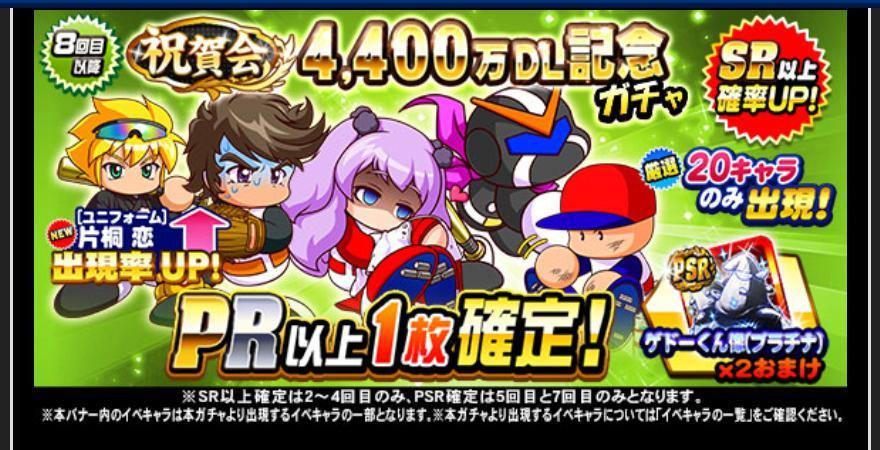 f:id:arimurasaji:20200927113838j:plain