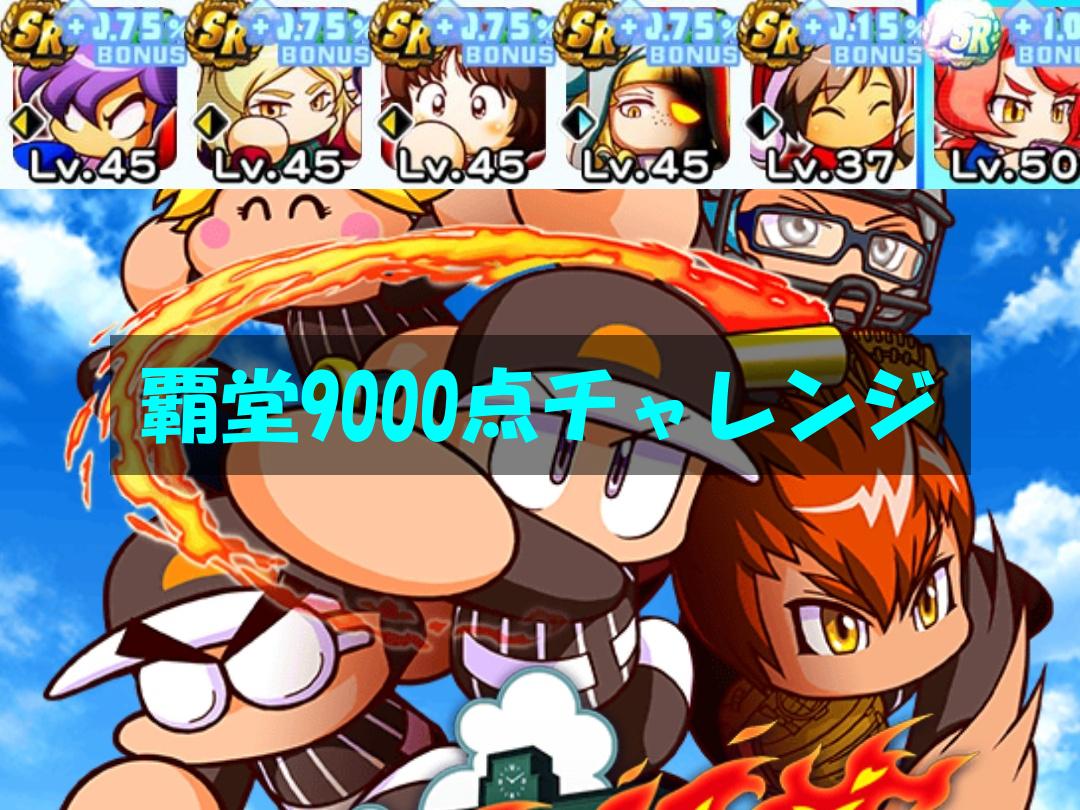 f:id:arimurasaji:20200929183545p:plain