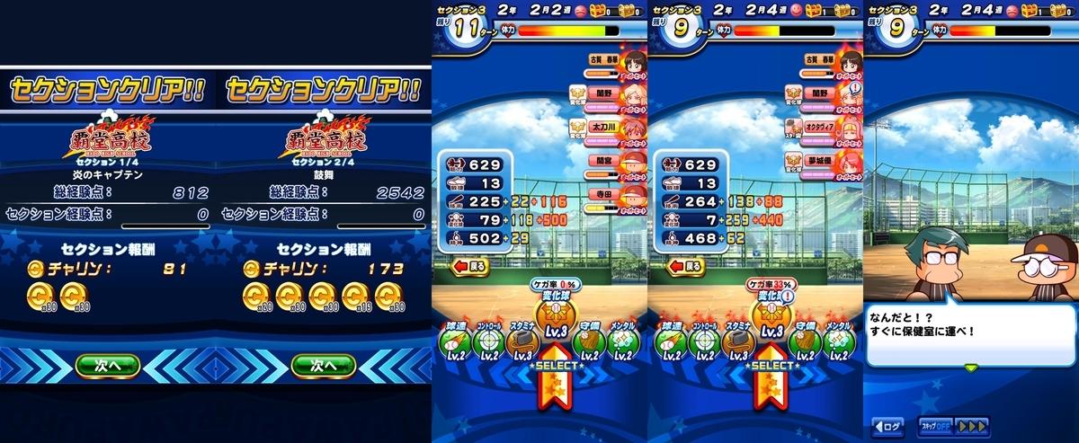 f:id:arimurasaji:20200929183555j:plain