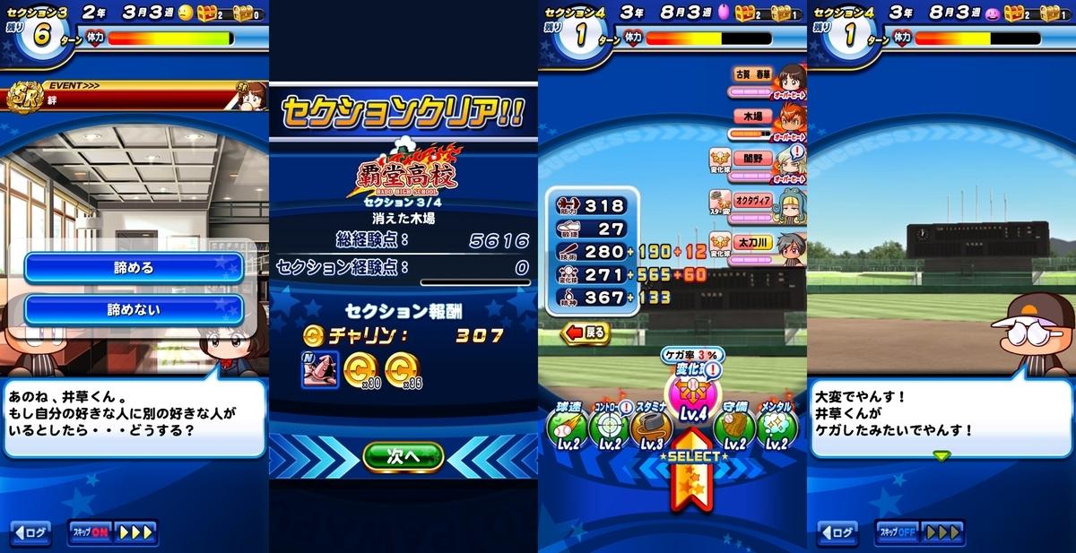 f:id:arimurasaji:20200929183605j:plain