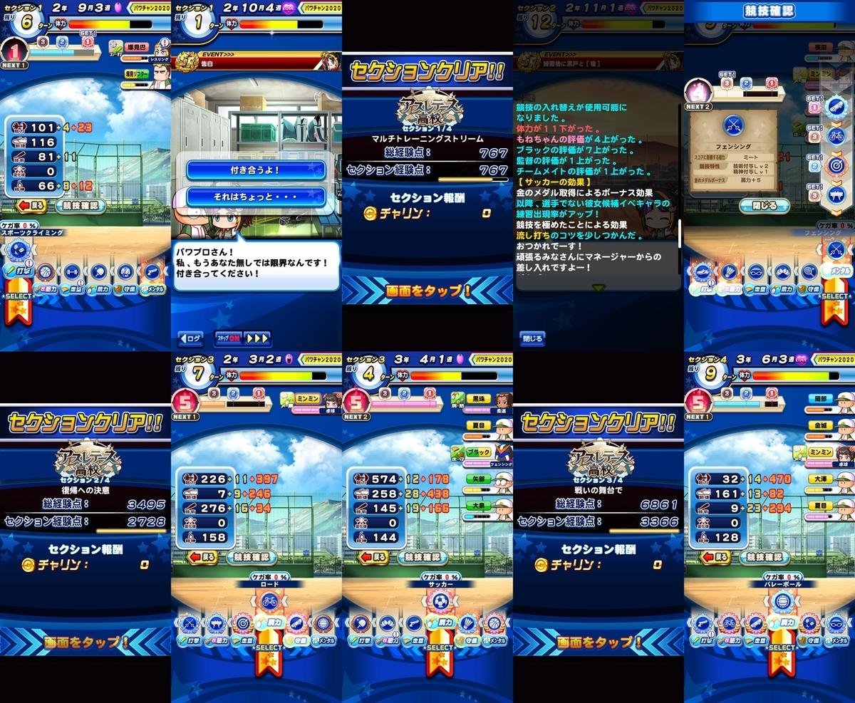 f:id:arimurasaji:20200930195807j:plain