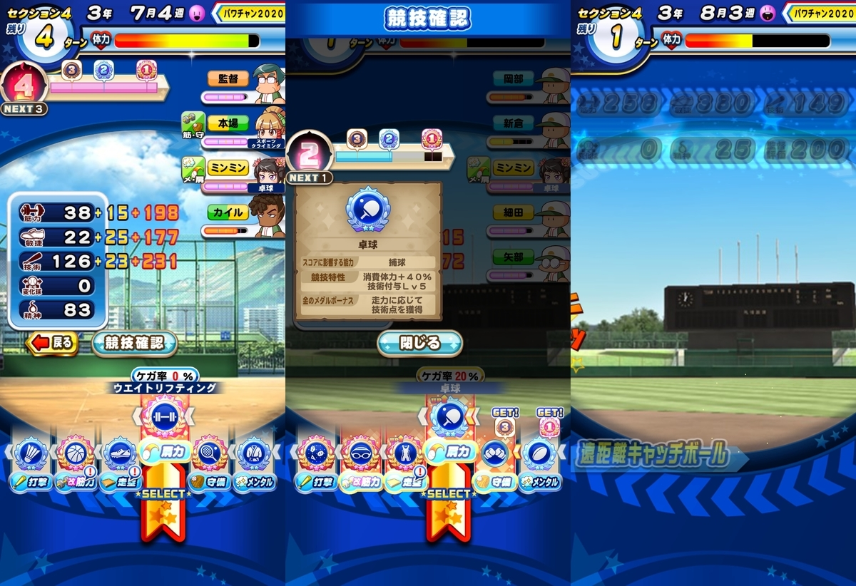 f:id:arimurasaji:20200930195822j:plain