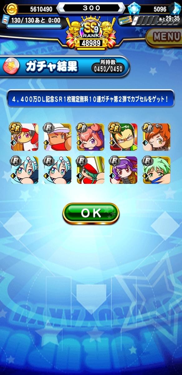 f:id:arimurasaji:20200930222803j:plain