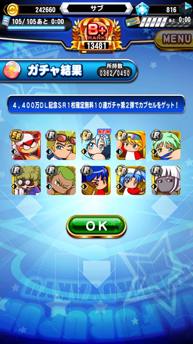 f:id:arimurasaji:20200930222808p:plain