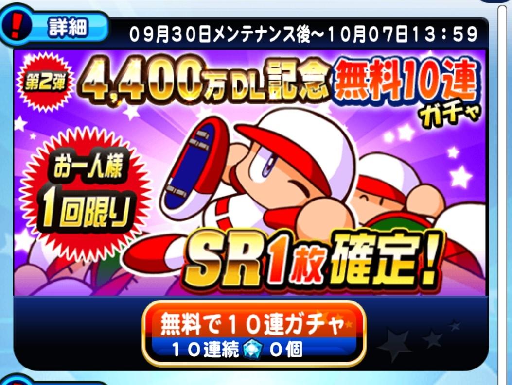 f:id:arimurasaji:20200930222830j:plain