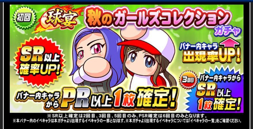 f:id:arimurasaji:20201001185612j:plain