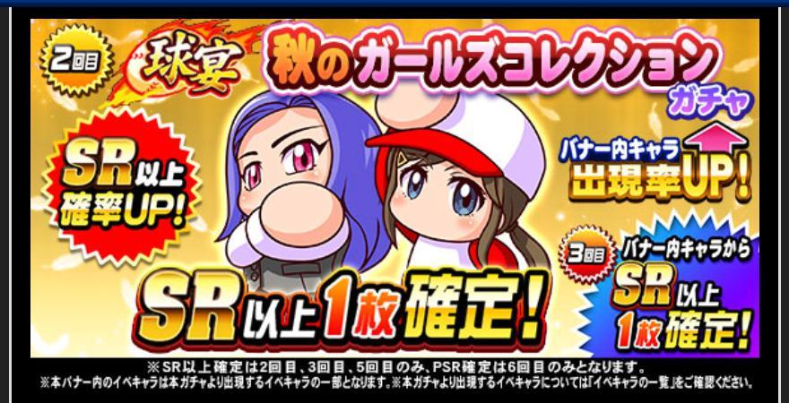 f:id:arimurasaji:20201001185632j:plain