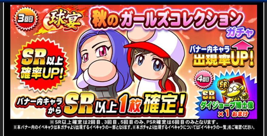 f:id:arimurasaji:20201001185640j:plain