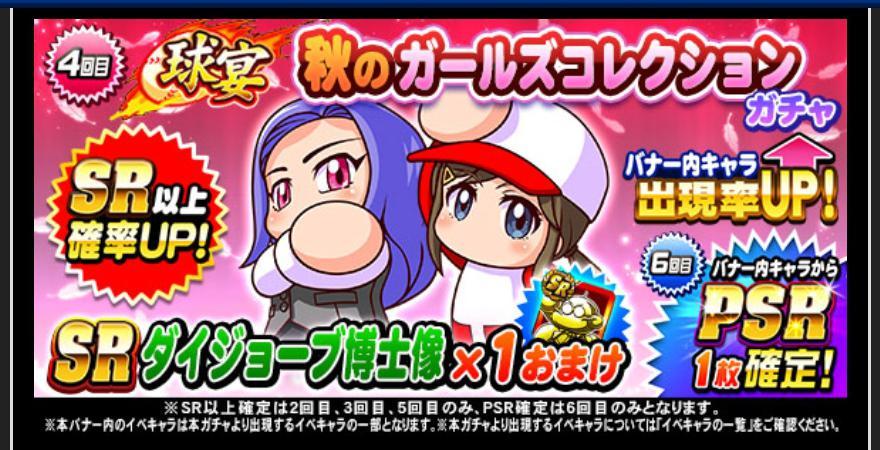 f:id:arimurasaji:20201001185649j:plain