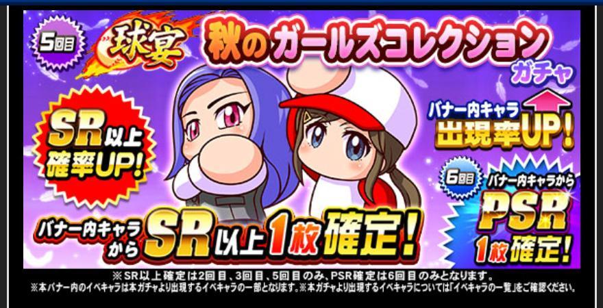 f:id:arimurasaji:20201001185657j:plain