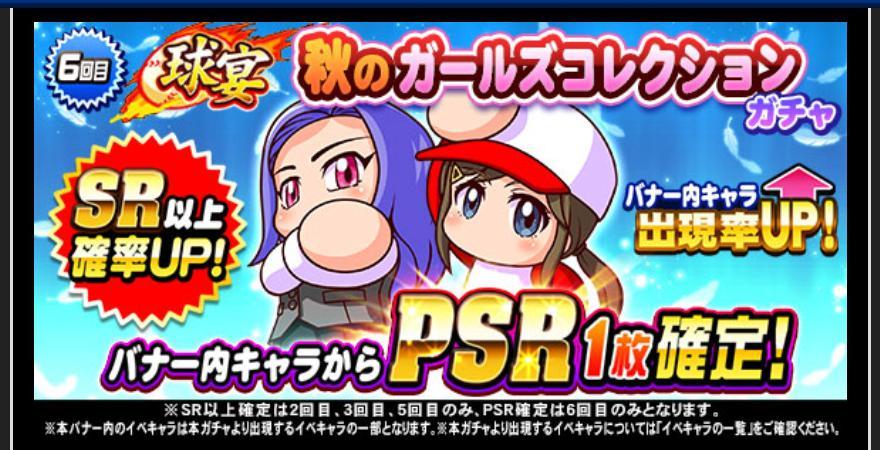f:id:arimurasaji:20201001185708j:plain