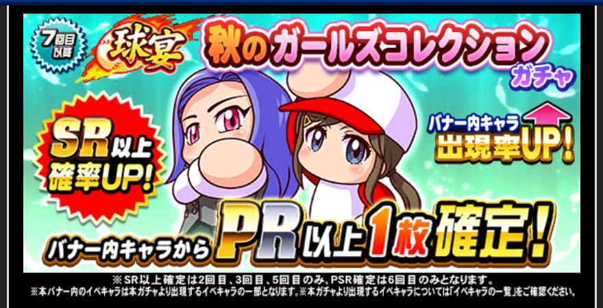 f:id:arimurasaji:20201001185716j:plain