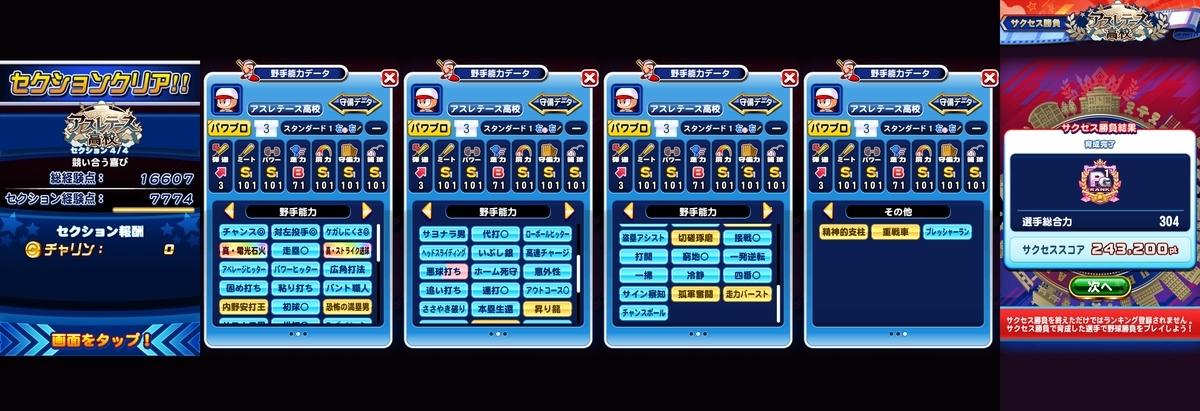 f:id:arimurasaji:20201001210335j:plain