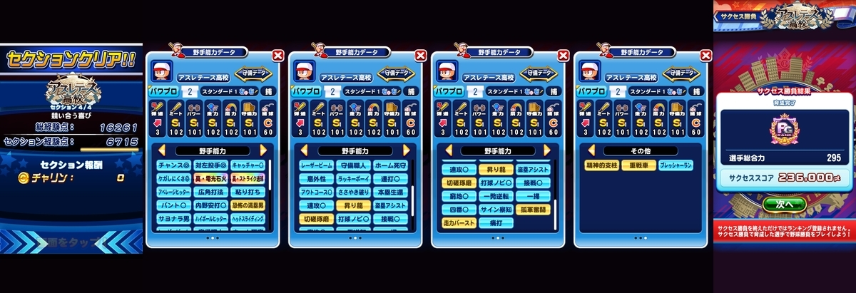 f:id:arimurasaji:20201002220517j:plain