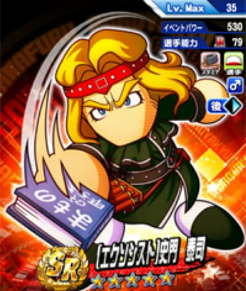 f:id:arimurasaji:20201005180233j:plain