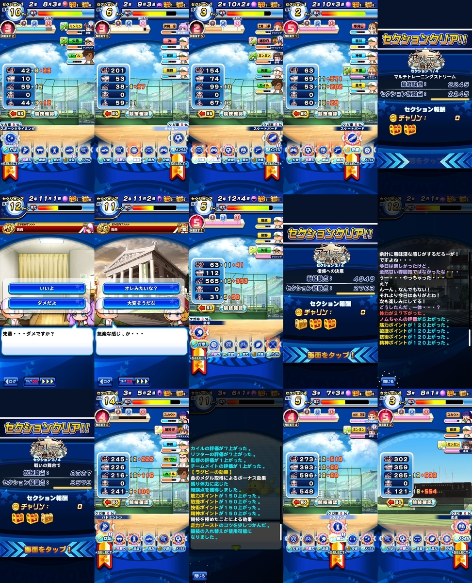 f:id:arimurasaji:20201005201925j:plain